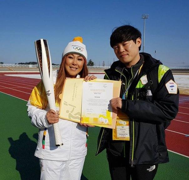 Анита Цой пронесла огонь Зимних Олимпийских игр 2018 в Пхенчхане и призвала россиян поддержать спортсменов на ОИ