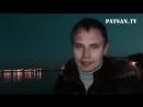 Обращение упоротого киевлянина 2014