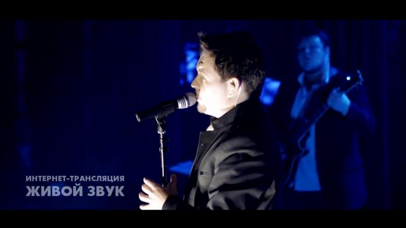 Слава Благов - ПЕСНЯ О МАМЕ (LIVE 2018)