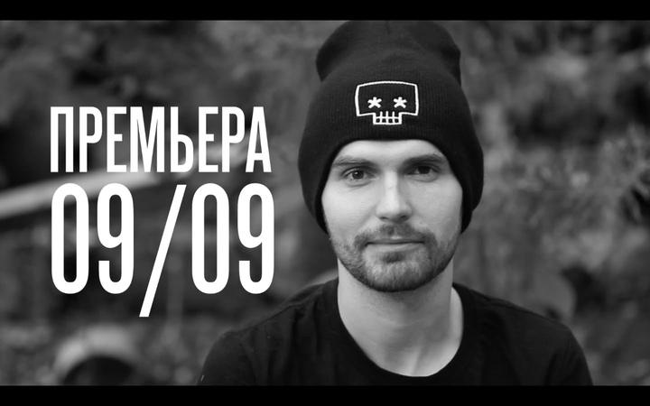 Macj.ru | Иордан - Noize MC feat. Atlantida Project (A-one teaser)