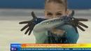 Россиянка Трусова впервые в истории фигурного катания исполнила четверной лутц