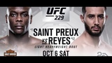 Прогноз на бой Saint Preux Vs. Reyes UFC 239 #ПрогнозОтГнусавого 7