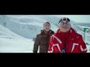 Со дна вершины — Россия Героический фильм(Трейлер)