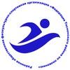 Федерация Тосненского района по плаванию