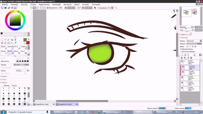 дод как рисовать гласки