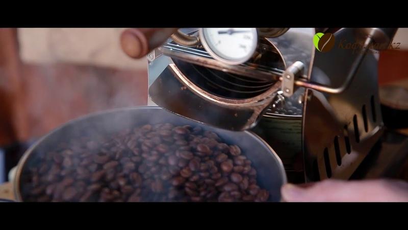 Магия обжарки кофе.
