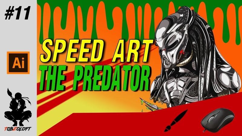 Speed Art - The Predator Adobe Illustrator [ Brush With Mouse]