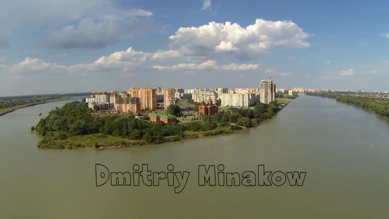 Видео, Наш любимый Краснодар
