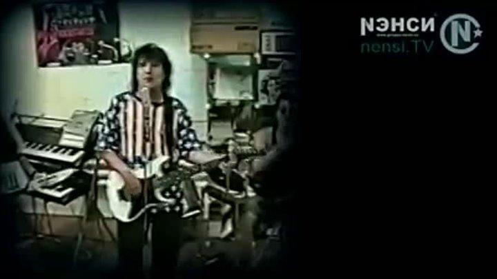 гр Нэнси Дым сигарет с ментолом live video