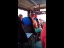 Бухой альфач нахуярил шкуре и её аленю в общественном транспорте
