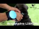 Lishinu уникальный инновационный поводок для собак с функцией Свободные руки