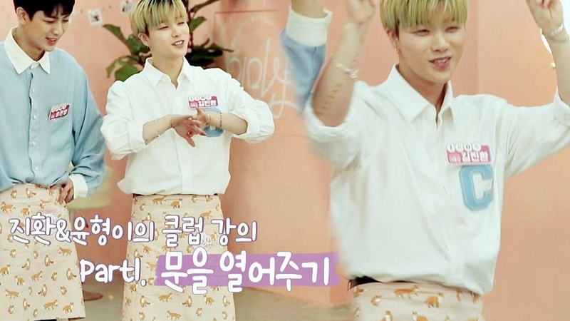 김진환(Kim Jin-hwan)x송윤형(Song Yun-hyeong)의 클럽 댄스 강의 (취향 저격 실패^^;;) 미미샵(MIMISHOP) 21회