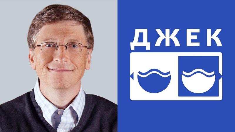 Джек Лондон Предприниматель ЛИЭ Вода Вода Андрей Божко Cоционика Стихий