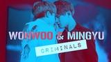 meanie criminals