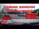 ДТП РОССИИ Выпуск 88 Подборка аварий за неделю 2 09 18