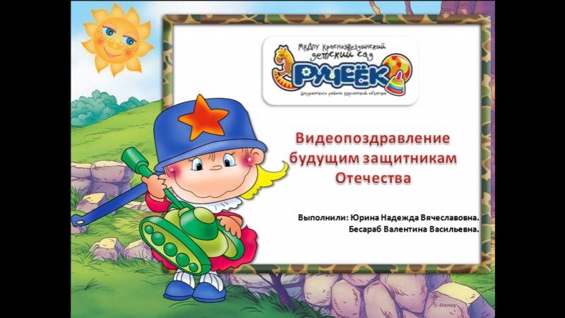 МК ДОУ Краснозвездинский детский сад Ручеек