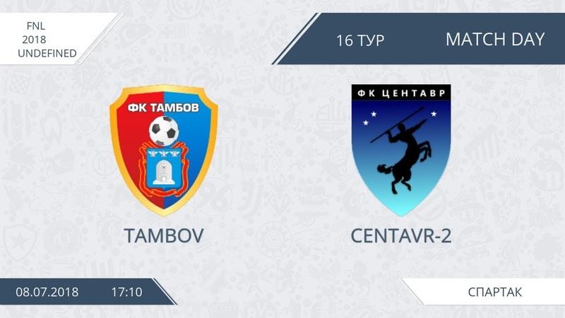 AFL18 Russia FNL Day 16 Tambov Centavr 2
