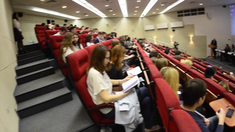 Международная Студенческая Научно Практическая Конференция Экономика и политика России в эпоху цифровых технологий