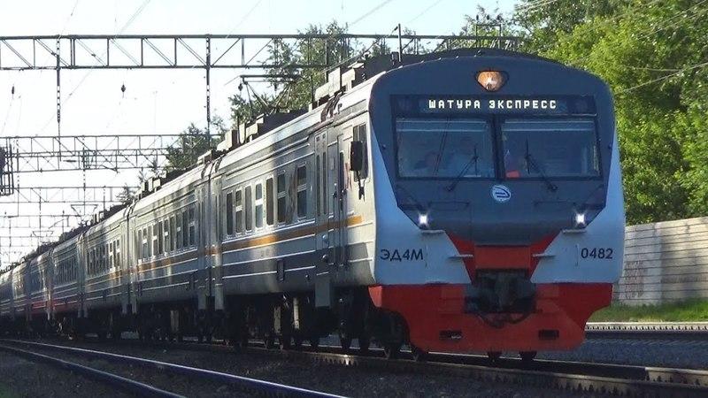Электропоезд ЭД4М-0482 ЦППК экспресс с рейсом Москва Казанская - Шатура
