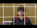 Суд оставил на свободе водителя сбившего пешеходов в Мытищах
