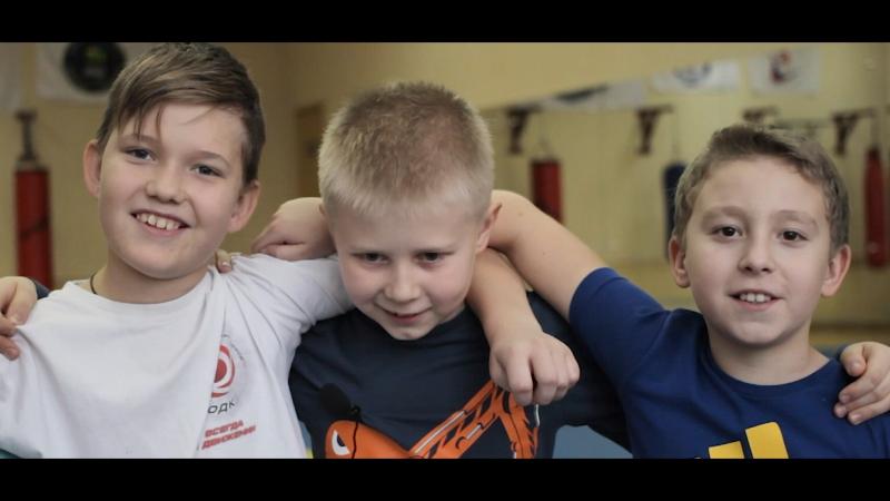 Подопечные фонда Я помогаю детям занимаются Айкидо