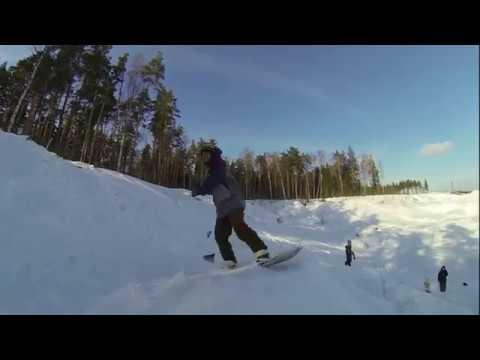 Snowboarding 2018