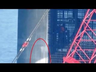 Опоры Керченского моста начали трескаться_HD.mp4