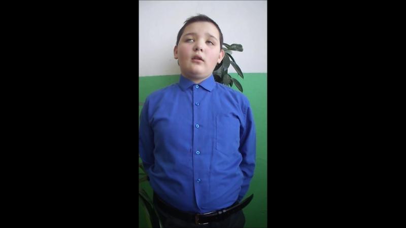 Участник акции Живая вода - Шиловский Вова, ученик 4 класса Теребаевской школы, Никольский район.