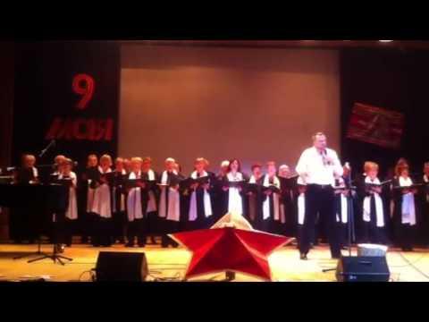 70 летие Победы. Le chant des partisans. Праздничный концерт ( l'Ambassade