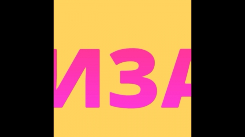 Без имени 43 1280x720 3,78Mbps 2018-08-17 22-01-34.mp4