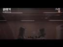 Клип к дораме Хваюги / Корейская одиссея-Больно