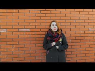 Читаем Ах Астахову | Наталья Марохина | Ты смотрела и было видно...