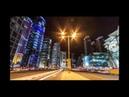 Ночи в Дохе Катар