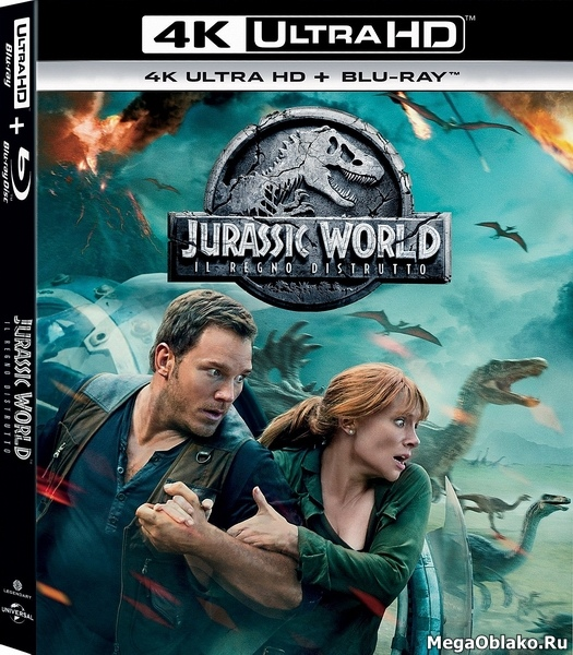 Мир Юрского периода 2 / Jurassic World: Fallen Kingdom (2018) | UltraHD 4K 2160p
