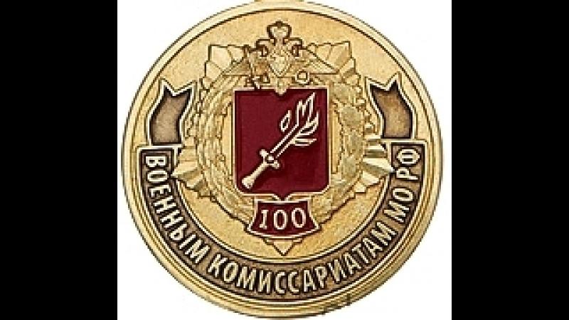 100 лет ВК Вязьма
