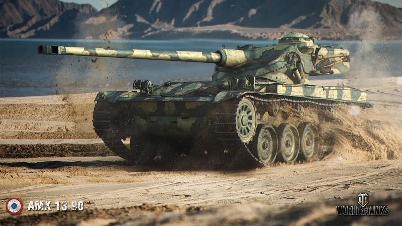 AMX 13 90 НА ТОНЕНЬКОГО ЛОЛ РАЗВЕДЧИК И ОСНОВНОЙ КАЛИБР НА ГОРОДСКОЙ КАРТЕ