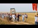 Крестный ход Вазьянка-Мары с иконой Избавительница (13.08.2016)
