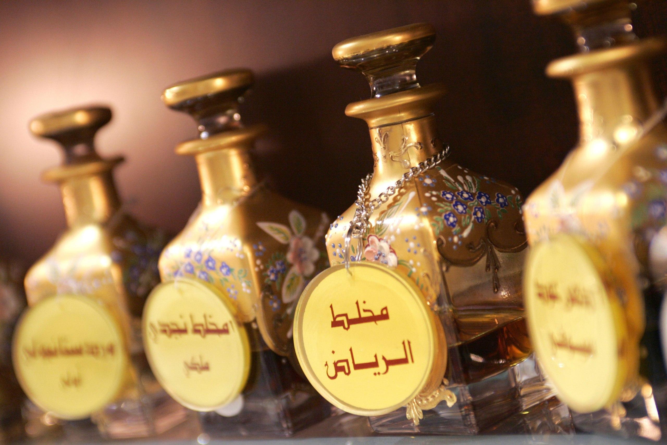 Что такое парфюмерия?