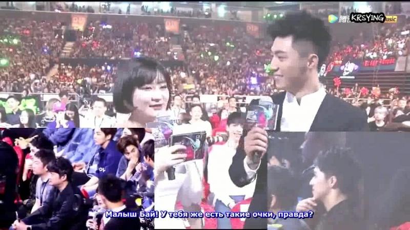 09042016_16th Top Chinese Music Award_Джонни и Тимми