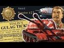 OUR Red Dual Gulag Ticket Dispenser War Thunder Bias Montage