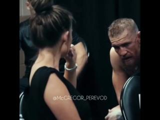 Март 2016. Конор МакГрегор покидает клетку после поражения Нэйту Диазу на турнире UFC 196.