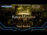 Кино▶Мания HD/Проклятие Спящей красавицы /: /Жанр :УЖАСЫ, /(2016)