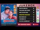 Preminchu 2001 Telugu Full Songs Jukebox ll Laya Sai Kiran Roopa