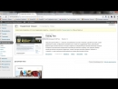 Создание сайта на WordPress - Урок 3