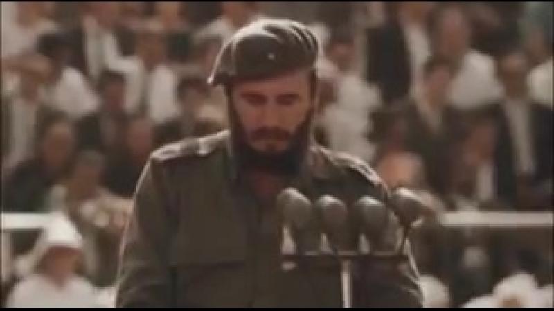 Fidel Castro SSCBye Ziyaret