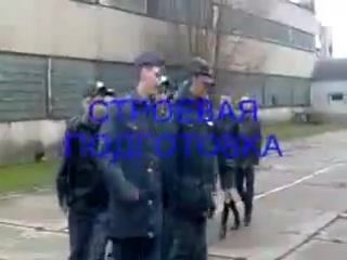 8\09 ОБППСМ ЦПП при УВД Калининградской обл. V2.0