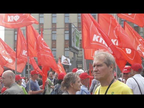 Шествие и митинг КПРФ. Проспект Академика Сахарова.
