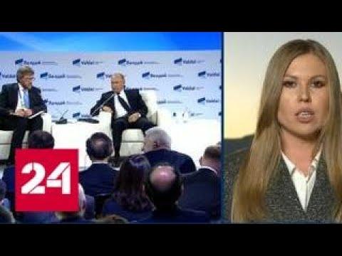 Путин о ядерной агрессии: мы как мученики попадем в рай, а они просто сдохнут - Россия 24