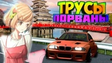 #22 УЧИМСЯ ДРИФТИТЬ | TOUGE OKARU | DRIFT FACTORY MTA