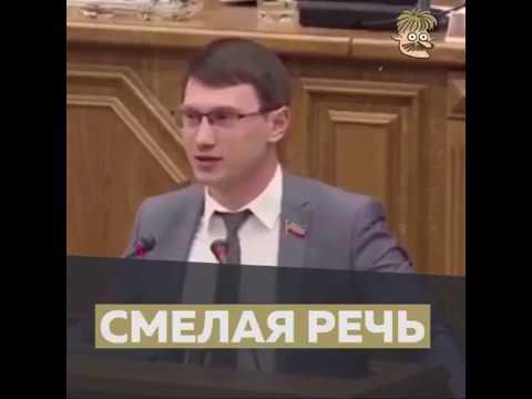 Смелая речь депутата про пенсионную реформу